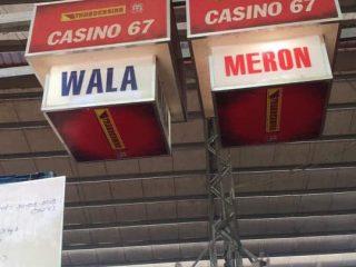 wala-meron